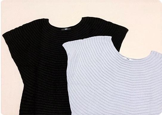 UNIQLO 3Dコットンボードネックセーター ブラック&グレー